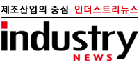 인더스트리뉴스
