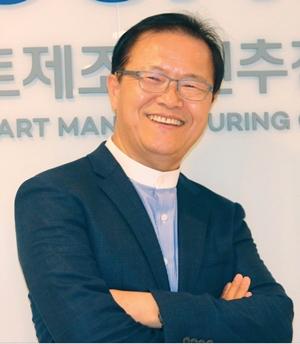 스마트제조혁신추진단 박한구 단장