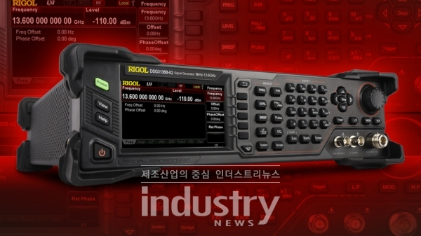 DSG3000B(IQ